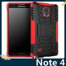 三星 Note 4 N910 輪胎紋矽膠套 軟殼 全包款 帶支架 保護套 手機套 手機殼