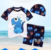 (低價促銷)兒童泳裝男童泳褲中大童分體游泳裝男孩可愛卡通寶寶泳裝