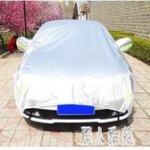 汽車遮陽罩車衣半罩SUV牛津布鋁膜半截隔熱防曬罩蓋布汽車遮陽傘TT2060『麗人雅苑』
