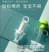 現貨-喂藥神器喂藥器嬰兒防嗆喝水寶寶滴管式給灌喂水兒童小孩 24小時直出