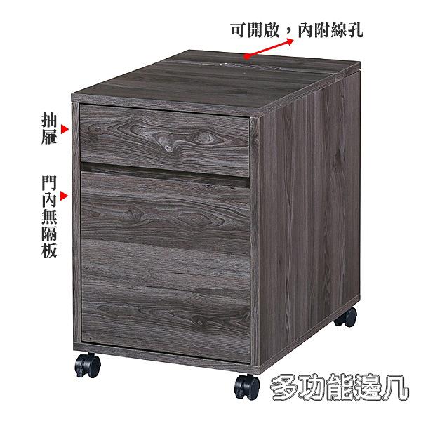 【水晶晶家具/傢俱首選】CX0689-5艾克利40×57cm黑桐木功能小邊几~~New arrival