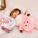 枕頭 睡覺抱枕長條枕公仔抱著可愛懶人毛絨玩具豬豬枕頭娃娃玩偶女孩萌YXS新年禮物