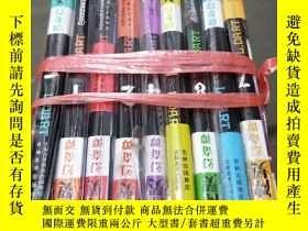 二手書博民逛書店9本合售罕見神契幻奇譚 1-9Y285044 l .dart