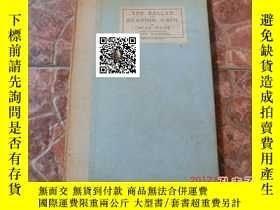 二手書博民逛書店1925年版《The罕見Ballad of Reading Ga