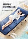 碧橙摺疊床單人午休床家用午睡床辦公室便攜行軍床簡易躺椅陪護床ATF 艾瑞斯生活居家