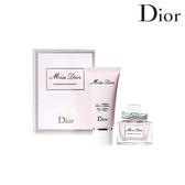 Dior 迪奧 Miss Dior 花漾淡香水旅行組禮盒 (淡香水5ml+身體乳20ml)【SP嚴選家】