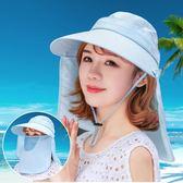 防曬帽子遮陽帽女夏天騎車戶外折疊沙灘太陽帽大沿護脖子遮臉帽三角衣櫥