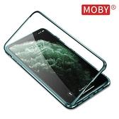 蘋果pro max手機殼磁吸男promax全包防摔maxpro萬磁王iphone透明金屬11pro
