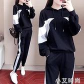 運動服套裝女春秋2020年新款時尚潮牌韓版寬松學生衛衣休閒兩件套 小艾新品