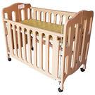 【奇買親子購物網】奇買KEMALL嬰幼兒遊戲床床組(SK-200A)