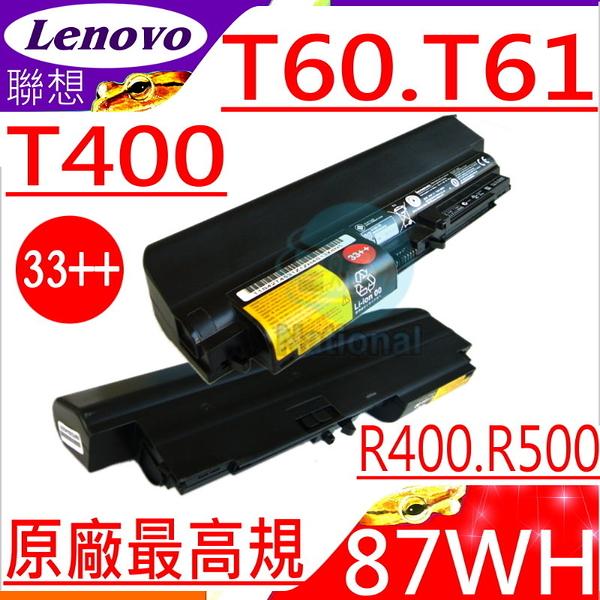 IBM 電池(原廠9芯)-LENOVO 電池- T60,T61,T400,R400,R500,SL400,SL500,42T4552,42T5225,33++