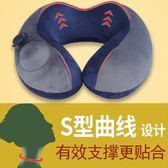 按壓自動充氣U型枕旅行必備神器便攜飛機靠枕頭空氣脖子護頸頭枕