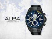 【時間道】SEIKO ALBA 活力運動三眼計時腕錶 /藍面黑鋼帶(VD57-X136SD/AM3601X1)免運費