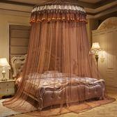 吊頂圓頂公主風加密蚊帳雙人家用1.5/1.8/2m米床落地 【全網最低價】 LX