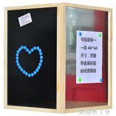 掛式磁性小黑板創意店鋪展示廣告牌兒童教學家用留言塗鴉黑板牆igo 焦糖布丁