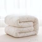 棉被 廠商直銷加厚10斤棉絮棉被棉胎被芯墊被酒店學生宿舍春秋冬被褥子 YYJ【快速出貨】