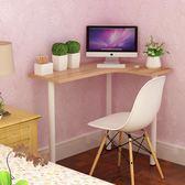 迷你家用角小戶型轉角電腦台式桌電視現代簡約拐角弧形寫字書桌WY 萬聖節禮物