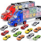 玩具車 兒童玩具慣性仿真貨柜合金小汽車模型套裝貨柜車模型男孩玩具3-6 ATF 智聯世界
