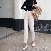 西褲 女裝顯瘦高腰九分褲窄管褲簡約純色百搭休褲學生寬管褲 【快速出貨】