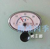 溫度計魚缸溫度計高精度水族潛水溫度計玻璃魚缸專用防水迷你吸盤掛鉤式(中秋烤肉鉅惠)