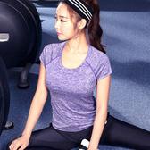 瑜伽圓領上衣 速乾運動健身跑步 - 5色【Ann梨花安】