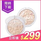 1028 久耀閃閃打亮盤(銀白金)8g【小三美日】$350
