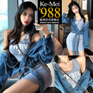 克妹Ke-Mei【ZT58604】eve...