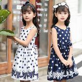 女童連衣裙夏款童裝韓版2018新款兒童圓點寶寶公主裙洋氣背心裙子