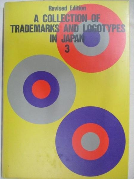 【書寶二手書T4/設計_AZZ】A Collection of Trademarks and Logotypes in Japan 3