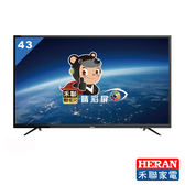 禾聯HERAN 43吋護眼低藍光4K內建聯網LED液晶顯示器 (HD-434KS1+視訊盒)