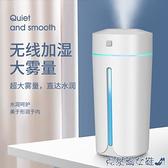 加濕器 加濕器家用小型usb辦公室桌面靜音迷你宿舍臥室噴霧車載凈化空氣 快速出貨