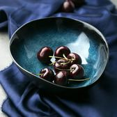朵頤歐式藍色異形碗創意不規則水果沙拉碗