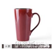 新品馬克杯大容量個性陶瓷杯子帶蓋勺簡約咖啡杯創意水杯家