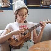 (快出)吉他紫木進口尤克裏裏女初學者21/23/26寸四弦小吉他入門兒童