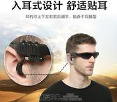 智慧眼鏡 智慧藍芽通話偏光太陽眼鏡耳機多功能無線夜視入耳頭戴式超長待機 99免運 全館免運