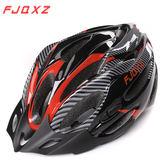 fjqxz 自行車公路騎行山地車頭盔一體成型男女單車裝備安全帽死飛  巴黎街頭