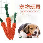 【狐狸跑跑】造型棉繩-編織胡蘿卜 寵物磨牙潔齒玩具寵物用品MI00363124111