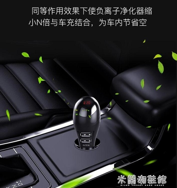 車載淨化器 車載空氣凈化器小米車用氧吧負氧離子發生器汽車消除煙臭異味 618大促銷