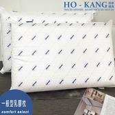 HO KANG 百年品牌DUNLOPILLOU 一般型平面乳膠枕