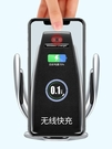 S5魔夾車載手機架汽車用無線充電器智能自動感應導航車內支架