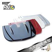 汽車美容金屬機蓋模型 透明膜展示蓋 改色膜貼膜特效漆色板