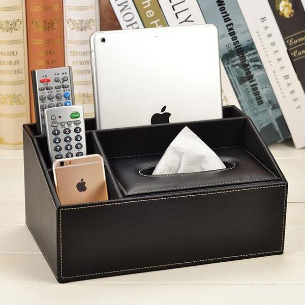皮革多功能紙巾盒 茶幾桌面遙控器收納盒抽紙盒可愛簡約家用客廳  可然精品鞋櫃