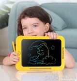 兒童益智力開發玩具男孩液晶手寫板畫板6-7-10歲8男童3寶寶5小孩4 深藏blue YYJ