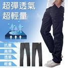 純黑涼感透氣多口袋設計工作褲...