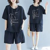 2019夏季新款韓版大碼時尚棉麻套裝女顯瘦胖mm寬鬆短袖短褲兩件套