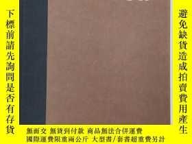 二手書博民逛書店THE罕見HITE REPORT ON MALE SEXUALITYY19139 Shere Hite Bal