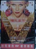 挖寶二手片-E10-053-正版DVD-電影【浮華新世界】-吉姆布洛本 瑞絲薇斯朋 蓋布瑞拜恩 詹姆斯柏爾福