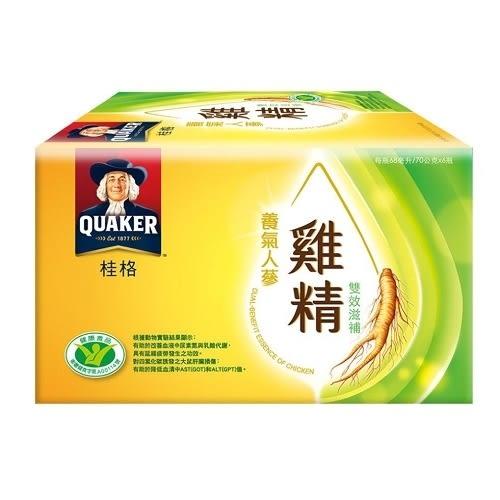 桂格養氣人蔘雞精雙效滋補68ml*6【愛買】