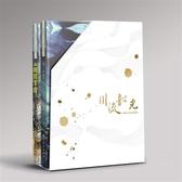 川流韶光 台灣電力文化資產叢書05-06(兩本一套不分售)