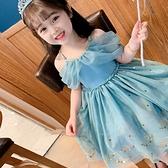 2021年女童寶寶兒童新夏款吊帶露肩藍色吊帶仙女網紗亮片洋裝 幸福第一站